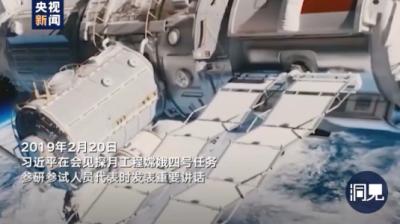 洞见丨浩瀚星空里的中国脚步