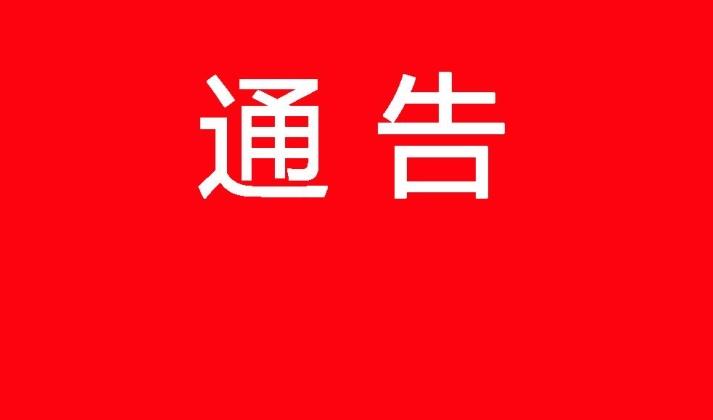 邳州去往徐州的请注意!这个路段将实施交通限制!
